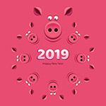 粉色猪头组合圆环