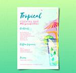 热带鸡尾酒吧菜单