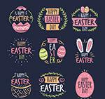 粉色复活节标签