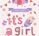 女婴迎婴艺术字