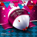 生日气球和三角拉旗