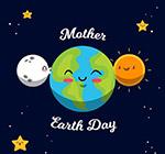 世界地球日地球