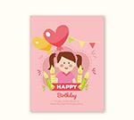 女孩生日祝福卡