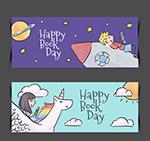 图书日banner