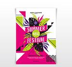 夏季音乐节manbetx万博app下载