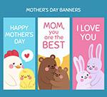 母亲节动物banne