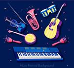 精致音乐节乐器
