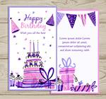 蛋糕和礼物生日卡片