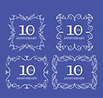 十周年花纹框架