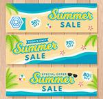 夏季促销banner
