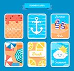 夏季元素圆角卡片