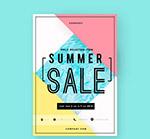 夏季销售传单