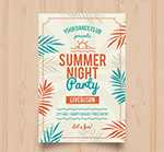 夏季夜晚派对传单