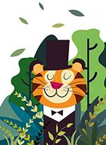 森林里穿西装的老虎