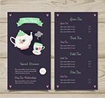 创意茶馆菜单