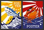 彩色海鲜海报