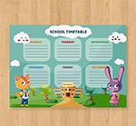 猫咪和兔子课程表