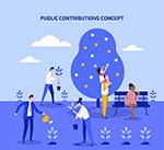 公众捐款概念图