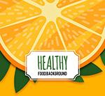 健康柠檬剪贴画