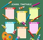 彩色笔校园课程表