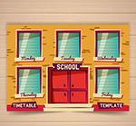 创意教学楼课程表