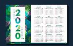 2020年树叶年历