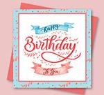 生日快乐祝福卡片