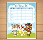 动物校园课程表