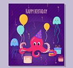 章鱼生日祝福卡