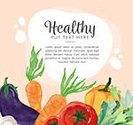 水彩�L健康蔬菜