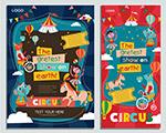 可爱马戏团海报