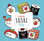 可爱表情寿司框架
