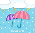 雨季雨伞剪贴画