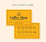 咖啡店积分卡
