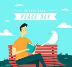 ��意���H和平日