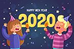 2020年�c祝新年