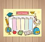 文具校园课程表