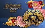 2020老鼠牡丹贺卡
