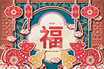 2020榧�骞村��绾歌春��