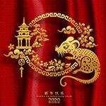 金色老鼠春节贺卡