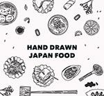 手绘日本食物