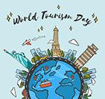 世界旅游日景点