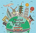 界旅游日地球