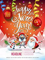 新年圣诞派对海报