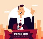 竞选演讲的男子