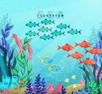 彩色海底鱼群风景