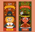 感恩节人物banne