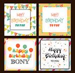 生日快乐卡片
