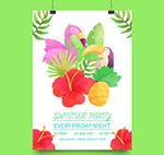 花鸟夏季派对传单