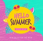 彩色夏季促销海报